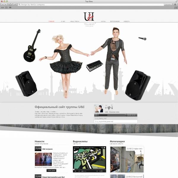 "Сайт музыкальной группы ""UI"""