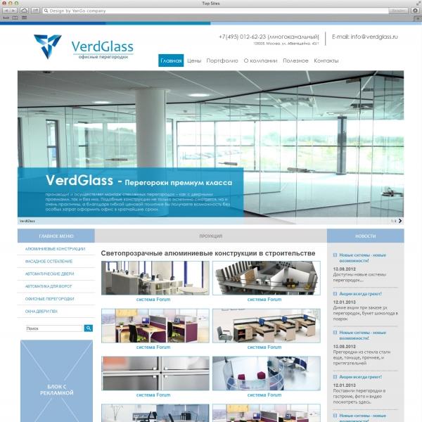 """Строительная компания """"Verdglass"""""""